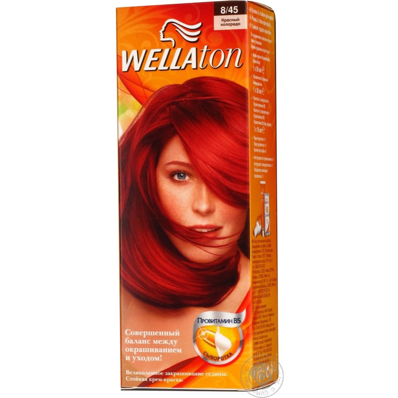 Color Wellaton Red For Hair Hygiene Hair Care Hair Dye