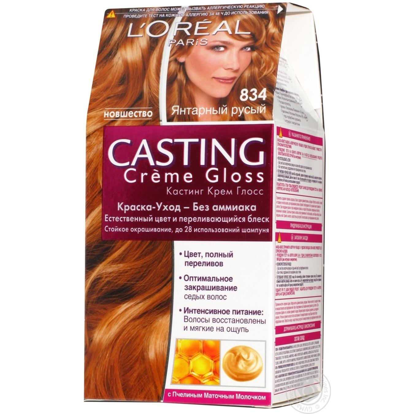 CASTING КРЕМ-ФАРБА, 834 → Гигиена → Уход за волосами → Краска ...