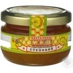 Honey Zlatomed 170g glass jar Ukraine