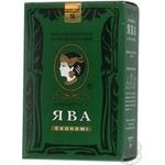 Green pekoe tea Princess Java Economy Chinese big leaf 90g Ukraine