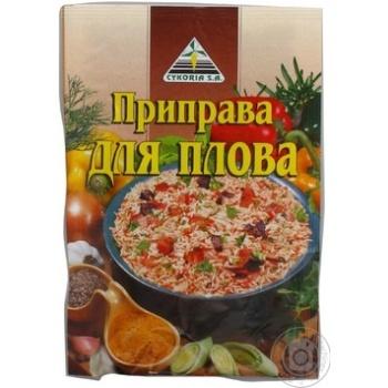 Cykoria Seasoning For Pilaf
