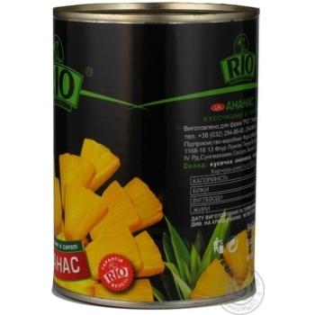 Ананаси Ріо шматочками в сиропі 580мл Таїланд - купити, ціни на Novus - фото 2