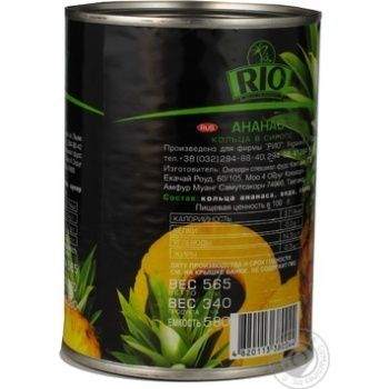 Ананасы Рио кольцами в сиропе 580мл Таиланд - купить, цены на Novus - фото 5