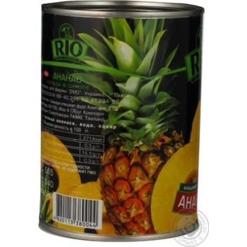 Ананасы Рио кольцами в сиропе 580мл Таиланд - купить, цены на Novus - фото 4