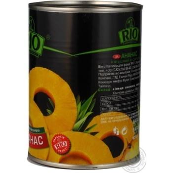 Ананаси Ріо кільцями в сиропі 580мл Таїланд - купити, ціни на Novus - фото 2