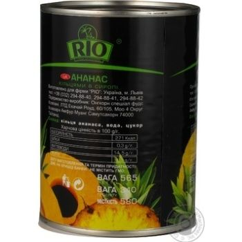 Pineapple slices Rio in syrup 580g Thailand - buy, prices for Novus - image 3