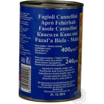Фасоль Latinum Fagioli Cannellini 400г - купить, цены на Novus - фото 7
