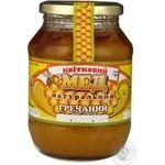 Honey Zlatomed honey honey 650g glass jar Ukraine