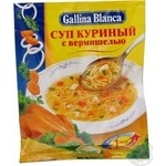 Soup Gallina blanca chicken 61g packaged Russia