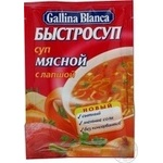 Суп м'ясний з локшиною Galina Blanca 15г