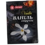 Vanilla sugar Katana for baking 1pc 10g Ukraine