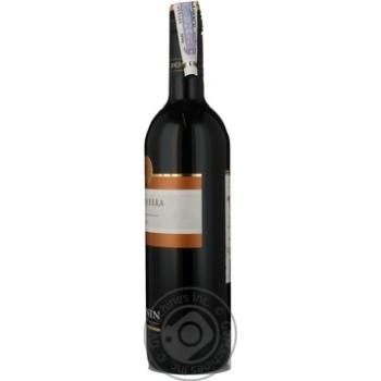 Zonin Valpolicella Wine Red Dry 750ml - buy, prices for Furshet - image 2