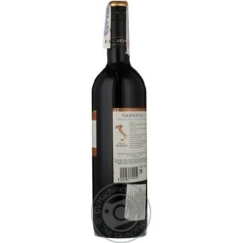 Zonin Valpolicella Wine Red Dry 750ml - buy, prices for Furshet - image 3