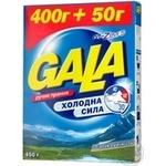 Стиральный порошок Гала Холодная Сила Горная Свежесть ручная стирка 450г Украина