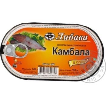 Камбала Либава в масле 180г Латвия - купить, цены на Novus - фото 2
