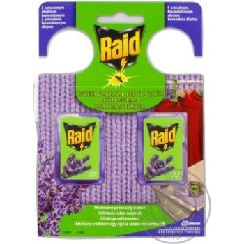 Гель антимоль Raid с лавандой от насекомых 2шт 6г - купить, цены на Novus - фото 1
