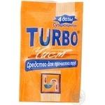 Гранули для прочистки каналізаційних труб Turbo 200г