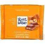 Шоколад молочний з карамельно-горіховою начинкою Ritter Sport 100г