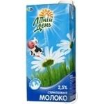 Молоко Літній день стерилізована 2.5% 1000мл тетрапакет Україна