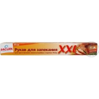 Рукав для випічки Паклан XXL з жаровідпірними кліпсами картон 5мx35см