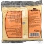 Сіль для ванн Желана морська лемонграс з піною 500г - купити, ціни на МегаМаркет - фото 3