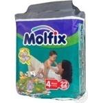 Diaper Molfix for children 7-18kg 24pcs Turkey