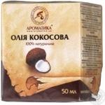 Олія Ароматика кокосова 50мл