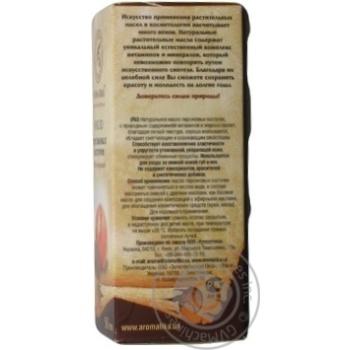 Олія Ароматика персикових кісточок 50мл - купити, ціни на Ашан - фото 3
