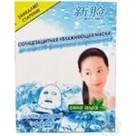 Mask Liu shih cao for women China