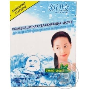 Маска для обличчя сонцезахисна Лю Ші Цао Зволожуюча арт.45788