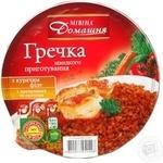 Каша Мивина Домашний гречневая 120г Украина