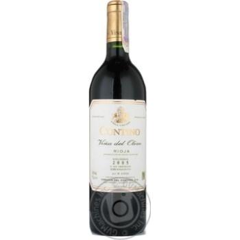 Вино Кюне красное сухие 14% 2005год 750мл стеклянная бутылка Риоха Испания