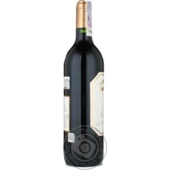 Вино Cune Imperial Rioja Reserva красное сухое 14% 0.75л - купить, цены на Восторг - фото 4