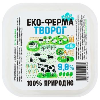 Творог Эко-Ферма Диво 9% 300г - купить, цены на СитиМаркет - фото 1
