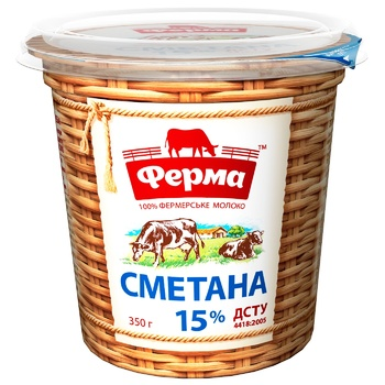 Ferma Sour Cream 15% 350g
