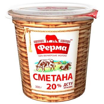 Ferma Sour Cream 20% 350g - buy, prices for Metro - photo 2
