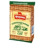 Сыр Ферма Голландский твердый 45% 180г