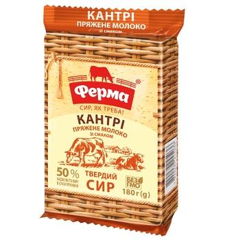 Ferma Kantri Cheese with Taste of Baked Milk 50% 180g - buy, prices for EKO Market - photo 1