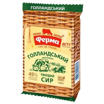 Сыр Ферма Голландский твердый 45% 180г - купить, цены на Ашан - фото 2