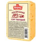 Ferma Russian Cheese 50% 400g
