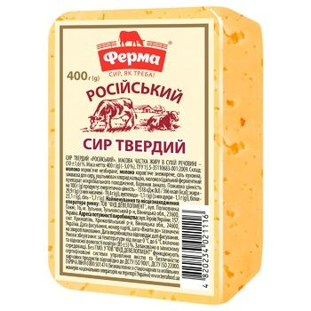 Ferma Russian Cheese 50% 400g - buy, prices for EKO Market - photo 1