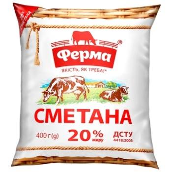 Ferma Sour Cream 20% 400g - buy, prices for Varus - photo 1