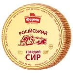 Ferma Russian Solid Cheese 50%