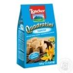Вафли Loacker Quadratini Vanilla с ванильной начинкой 125г