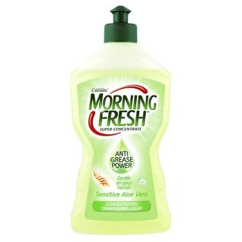 Средство для мытья посуды Morning Fresh алоэ вера 450мл