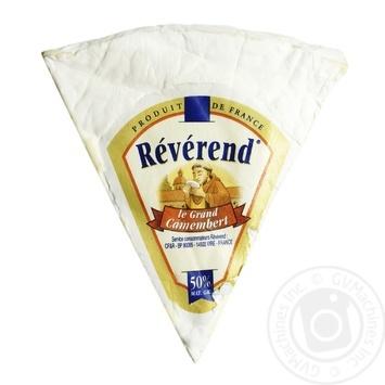 Сир Reverend Камамбер 45%