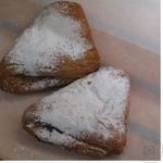 Булка Венские булочки с сыром 80г Украина