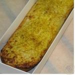 Багет-сендвіч Віденські булочки з куркою 150г Україна