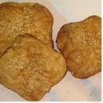 Хачапури Венские булочки с сыром 80г Украина