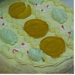Торт Бкк Лимонный 1000г Украина